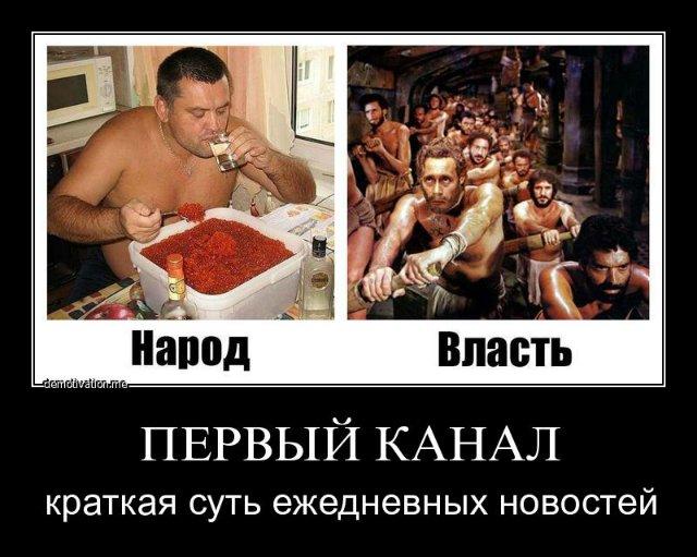 В текущем году Украина получит 13,5 миллиардов помощи, - Яценюк - Цензор.НЕТ 8884