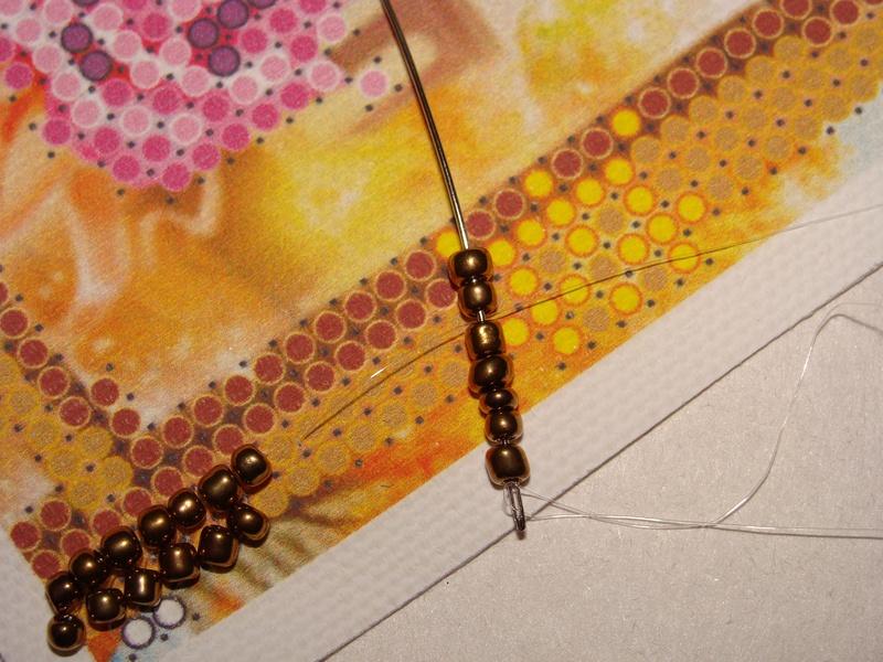 Начинаем вышивать герданным швом таким швом